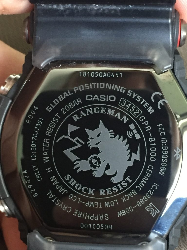 passion-horlogere-gshock-rangeman-gps-4