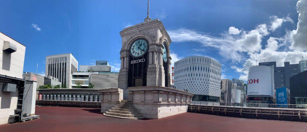 Horloge Seiko au sommet de l'immeuble Wako, au centre de Tokyo